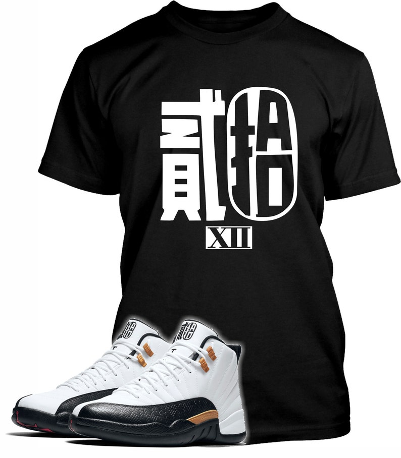 57a6b1e3403 Chinese New Year Shirt Designed To Match Air Jordan 12 CNY | Etsy