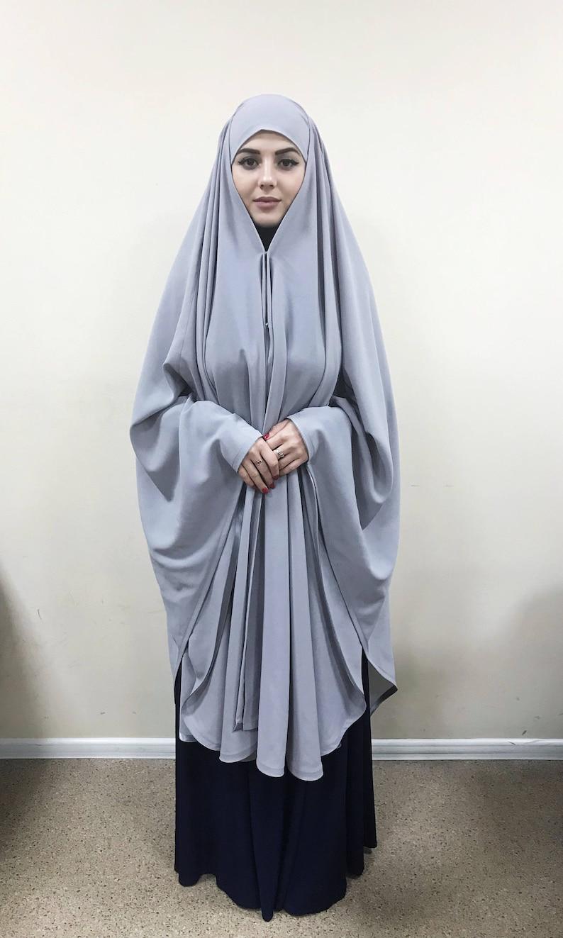 Transformer gray Khimar Modern Burqa Nude Burka Muslim | Etsy