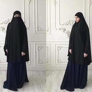 Black Transformer Khimar Niqab Jilbab Black Niqab Burqa Etsy