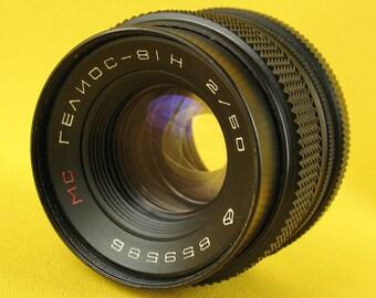 Lens MC Helios - 81N 2/50 # 859586 (Helios - 81H) Russian lens USSR Soviet