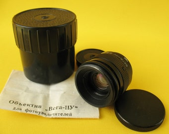 Lens VEGA -11U 2.8/50mm # 911649 USSR Russian Soviet Enlarged Lens M39 M42