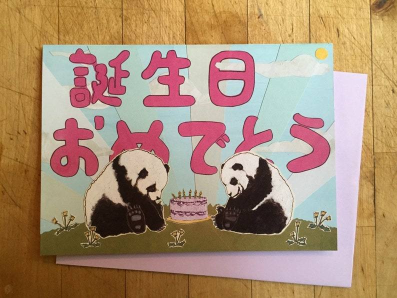 Adorable Birthday Card image 1