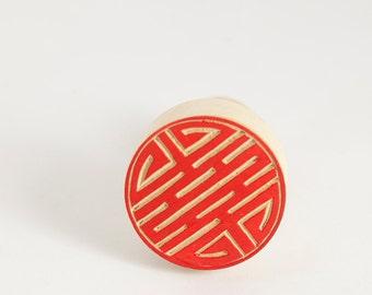 Stamp, Longevity Sign Hand Carved Wood Stamp