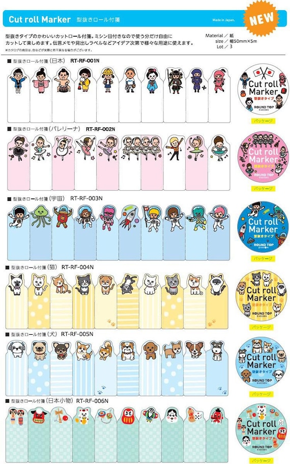 Universe  cut roll market sticky note ROUND TOP Masking memo tape