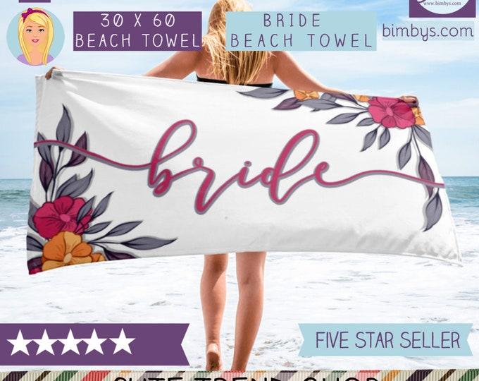 bridesmaid gift - Bride Beach Towel - Wedding Beach Towel - bride gift - gift for bride - bride to be - bridesmaid - team bride, bride tribe
