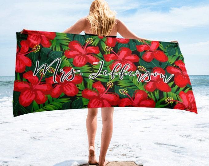 Custom Monogram Beach Towel, Tropical Beach Towel, Custom Name Towel, Personalized Name Towels, Custom Bridesmaid Gift, Wedding Favor