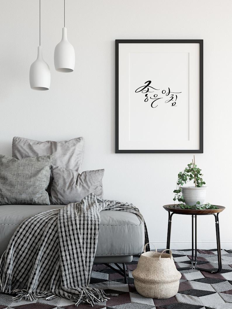 Good Morning Good morning print Korean calligraphy Simple image 0