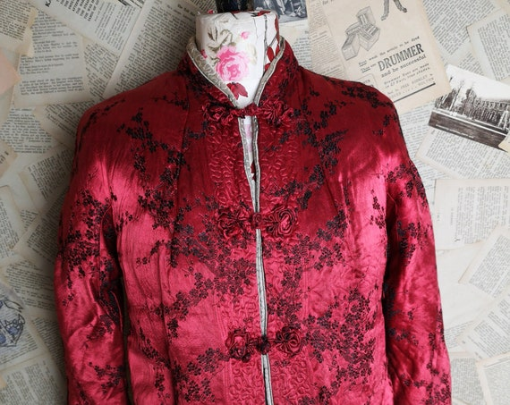 Vintage Chinese padded silk jacket, 1940's, reversible