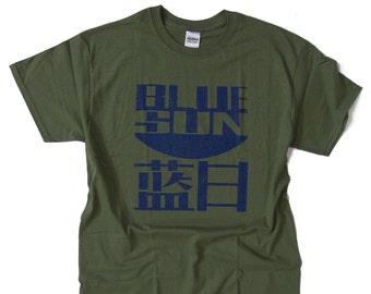 "S - 5XL > FIREFLY > BLUE SUN Corporation Logo T-shirt for men > ""Distressed"" design"