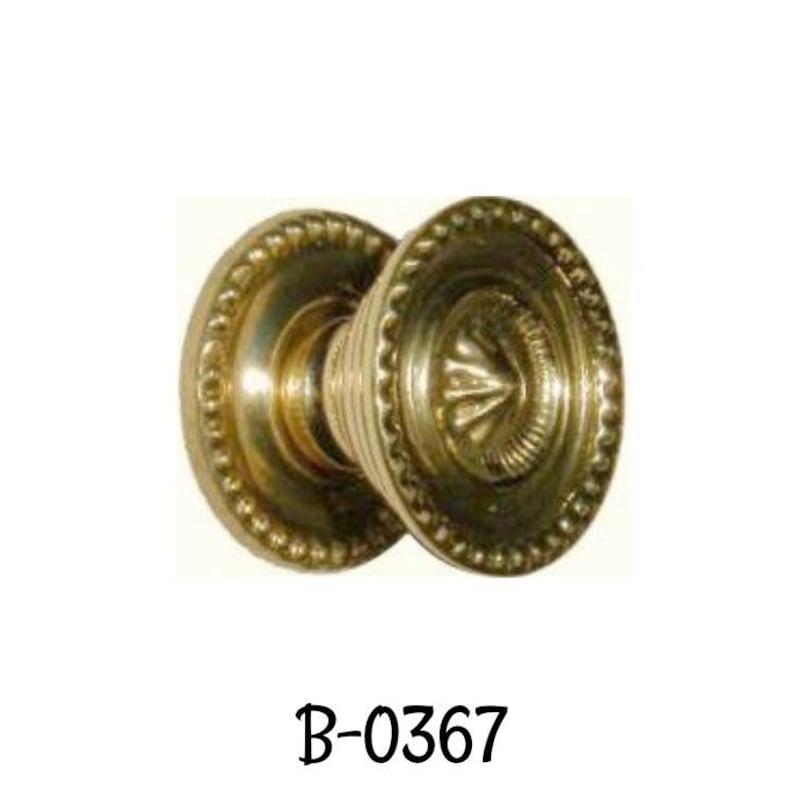 Stamped Brass SHERATON STYLE KNOB with Backplate Brass Knob
