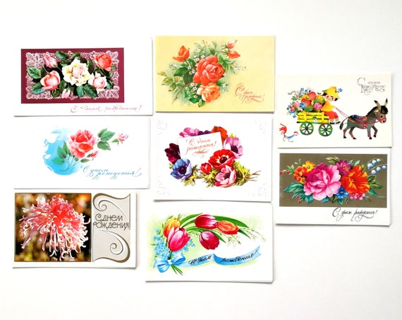Happy Birthday Soviet Postcard USSR Double Greeting Cards