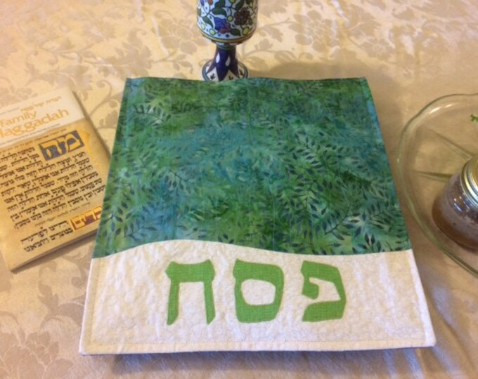Passover Quilted Matzah Cover with Afikomen Bag Green Purple, Contemporary Matzah Cover, Jewish Art Fiber Art