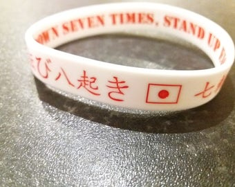 Silicone Wristband: Japanese Proverb / Fall Down Seven Times, Stand Up Eight / Red and White / Party Giveaway / Party Bag Gift /