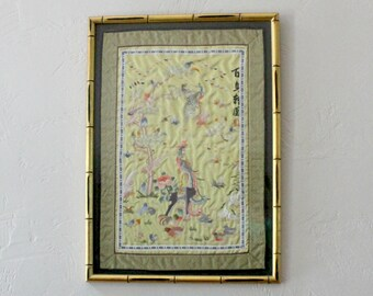 High Quality Framed Asian Silk Panel, Chinoiserie Artwork, Asian Wall Décor, Bamboo  Frame, Bird