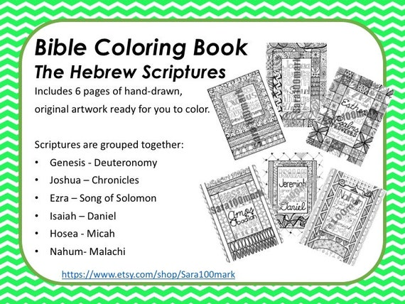 Bible Story Coloring Pages: Winter 2019-2020 - Illustrated Ministry | 427x570
