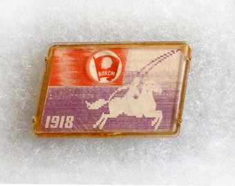 32a458a1d4 Rare Pinback button Lenticular lapel pin USSR Vari vue Hologram badge  Communism Komsomol Propaganda Russian History Collectible