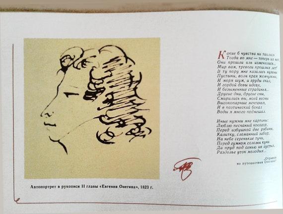 Illustrierte Buch Kunst Zeichnung Album Puschkin Gedichte Bilder Russische Sprache Vintage Literatur Vtg Bibliothek