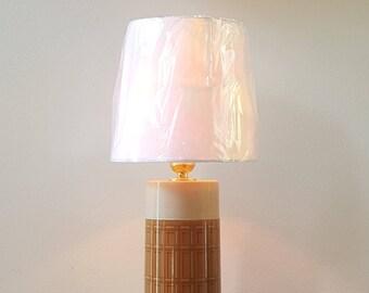 Retro Thermos Lamp (Brown)
