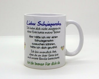 Cup / Dear son-in-law -I