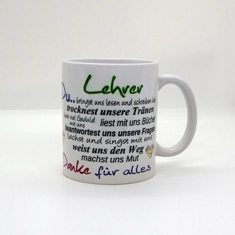 Cup / Teacher You image 0