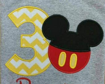 Personalized Disney shirt for Emmett