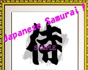 Samurai Collectibles Tshirt design (SAMURAI)