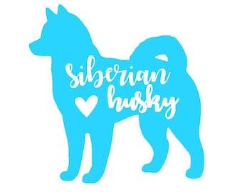 Siberian Husky Decal | Husky Decal | Dog | Pet Decal | Yeti Cup Decal | Car Decal | Laptop Sticker |