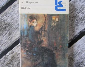 Ostrovsky plays russian classic book russian literature classic russian book classics vintage book Russian writer books russian language