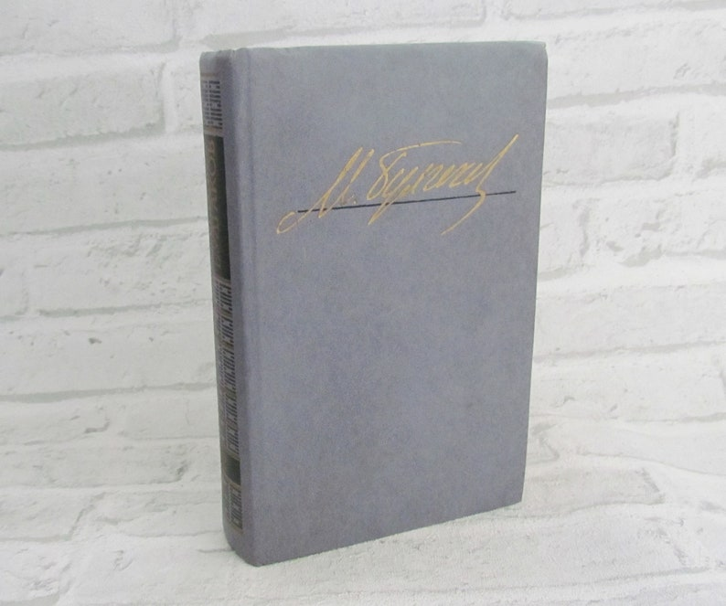 book vintage novel Classic Book Russian writer classics image 0