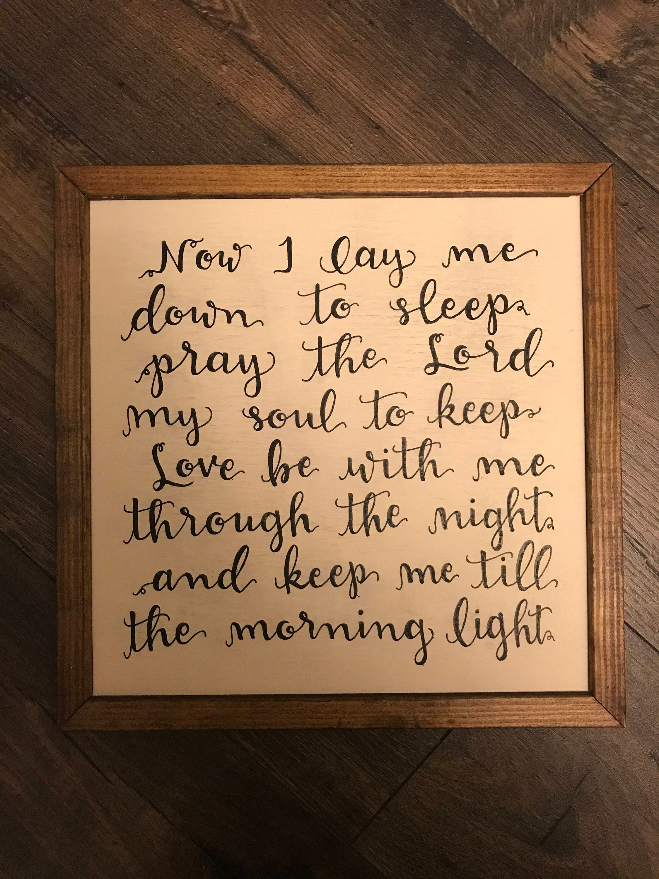 Now I Lay Me Down To Sleep Bedtime Prayer Framed Sign