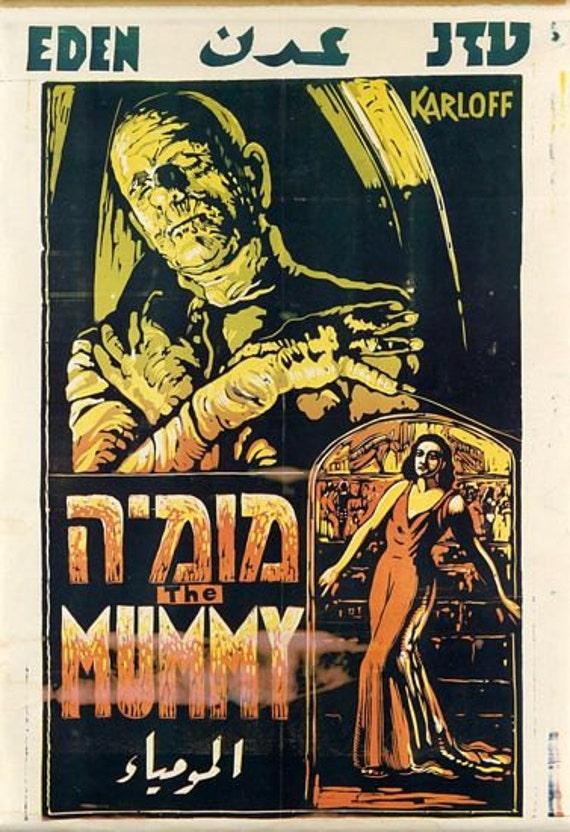 The Mummy Vintage Boris Karloff Movie Poster