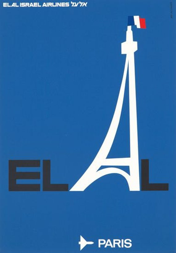 Vintage El Al Flights to America Israeli Airline Poster A3 Print