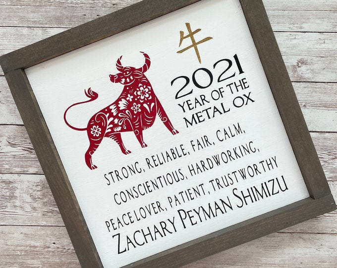 """Chinese Zodiac Name Sign   The Year of the Metal Ox 2021 Baby Gift   Nursery Sign   Chinese Calendar Gift   Framed 3 sizes, 8"""", 10"""" and 12"""""""