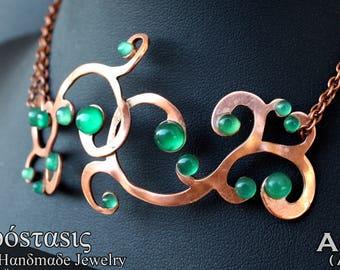 Ashvattha (Tree of Life) - Necklace