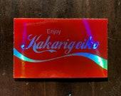Enjoy Kakarigeiko Holographic Sticker
