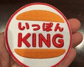 Embroidered Morale Patch for Martial Arts - Ippon King