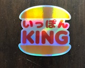 Ippon King Holographic Sticker