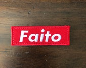 Embroidered Morale Patch for Martial Arts: Faito