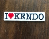 Sew on - Embroidered Morale Patch - I Heart kendo