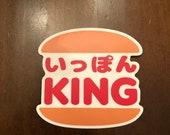 Parody sticker: Ippon King