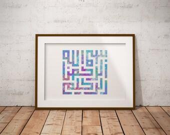 Arabic Printing