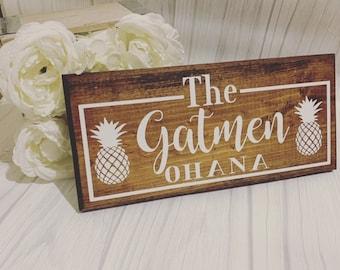 Family Name wood Signs, Ohana sign, Housewarming sign, Homeowners wood sign, routed wood sign