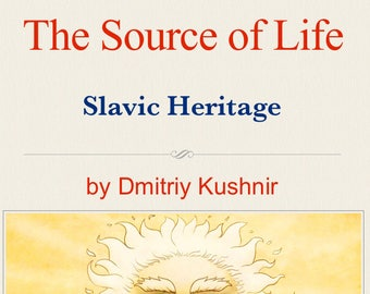 The Slavic Way - book 16