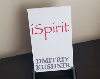 Autographed ... iSpirit by Dmitriy Kushnir