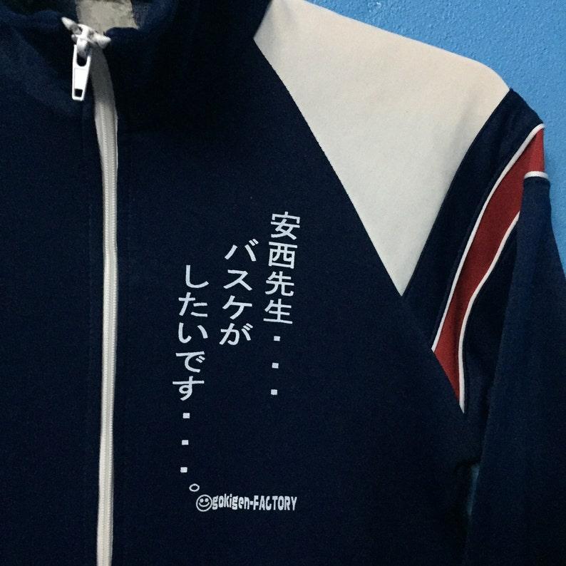 173ef2022ae5 Rarevintage 90s slam dunk shohoku sweater nice design size M