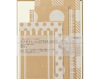 Letter writing kit, Christmas card making, Kraft and White letter set, Holiday envelope letter set, Decorative envelopes