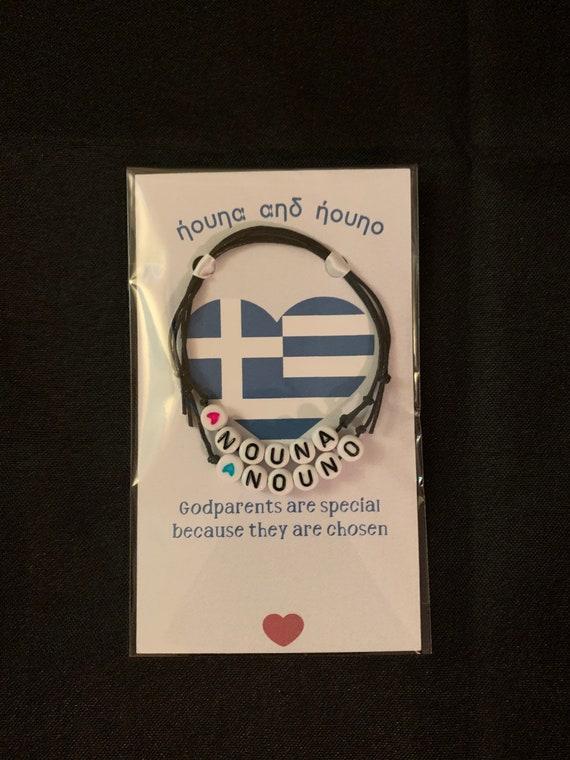 Nouna Nouno Beaded bracelet with personalized card -Greek Godparents Bracelet set - miss you- thinking of you-adjustable- Baptism - Godchild