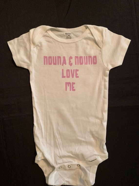 Nouno loves me onesie - Nouna loves me - god parents onesie - my godparents love me - baptism gift - greek godparents- baby shower gift -