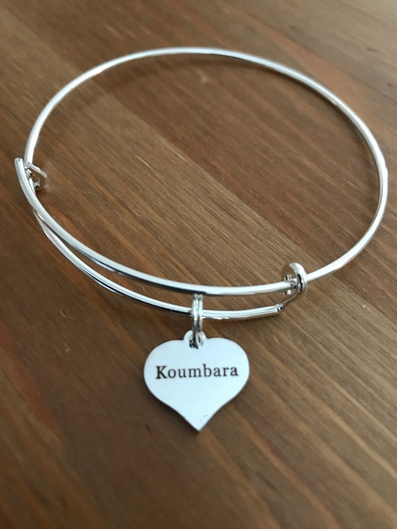 "Koumbara - ""Maid of Honor"" Charm Bangle"