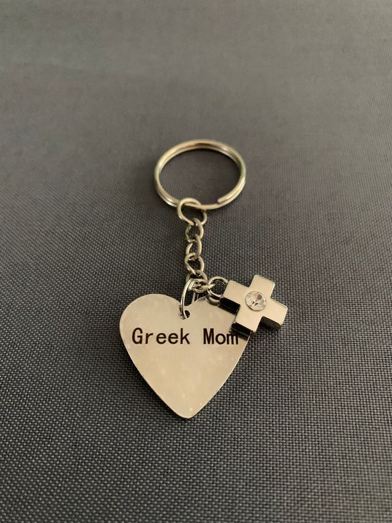 Greek Mom Key Chain